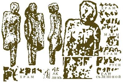 la figurilla de nampa: un artefacto de 2 millones de años de antigüedad 12b3d-la2bfigurilla2bde2bnampa2